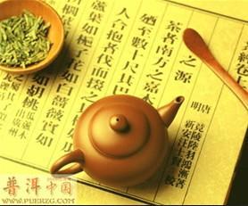 云南傈僳族�五味茶的�俗由��