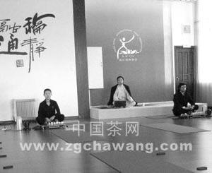 瑜伽・茶道・茶文化