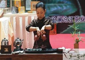 临沧的饮茶习俗与茶文化