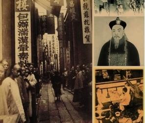 广州历史上茶叶引发的蝴蝶效应