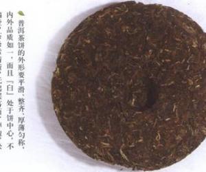 茶叶选购技巧
