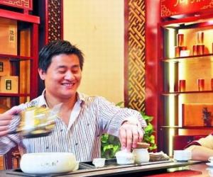 以茶为媒:茶叶老总和大学老师的茶文化婚礼