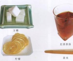 鉴红茶、泡红茶:柠檬红茶