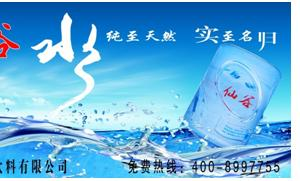 福耀集团践行承诺 与东南网成立战略联盟