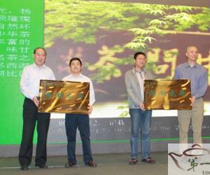 杭州十大名茶和优质红茶评比结果揭晓