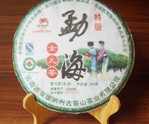 """""""肉食�游铩���多喝黑茶"""