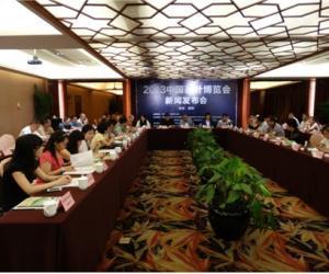 贵州绿茶品牌借力2013中国茶博会