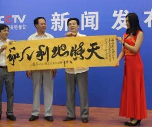 航天科技助力产业升级  中国神舟十号搭载茶叶种子交接
