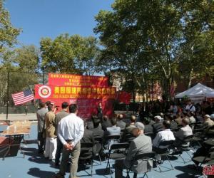 """中秋街坊节及""""闽茶世界行""""纽约站展览活动举行"""