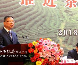 中国国际茶文化研究会建会20周年高峰论坛举行