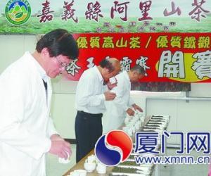 两岸斗茶台湾赛区昨日开赛 入围赛评委阵容强大