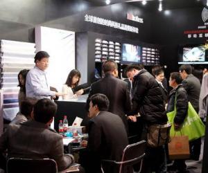 第29届北京礼品展3月13日盛大开幕