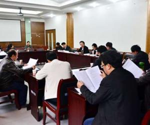 第三届贵州省茶业经济年会将在凤冈召开