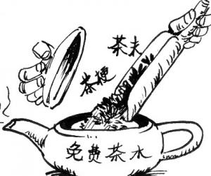 """大排档""""垃圾茶叶""""冲水不如喝水"""