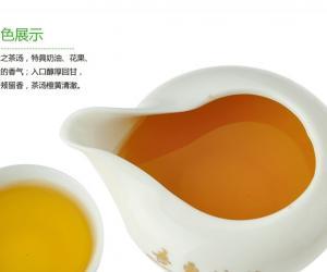 武夷肉桂茶品鉴