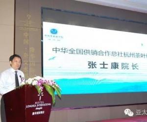 中国茶业商学院成立 整合跨界资源