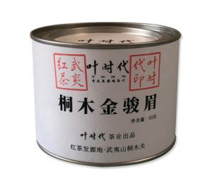 """叶时代茶叶以精致的""""原材料+工艺"""",做品质好茶"""