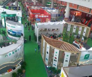 湖南茶博会全省30个茶叶主产县组团亮相,为期4天总成交达7.2亿