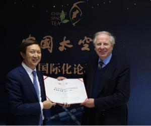 """国际茶叶委员会主席担任""""中国太空茶""""全球推广大使"""