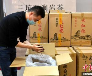 福州茶叶批发市场有序复工